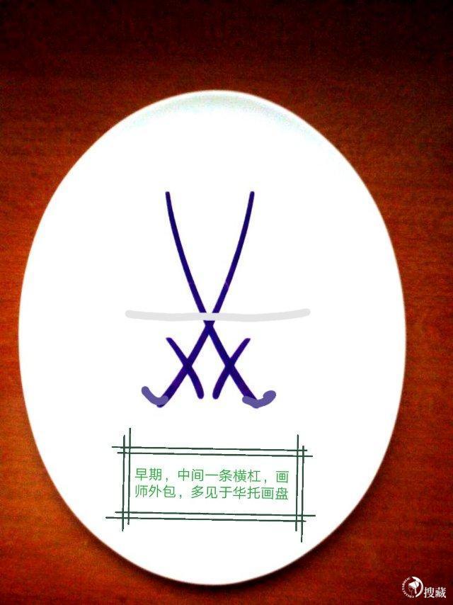 梅森瓷器一级二级怎么区别-中国梅森瓷器|迈森瓷器|Meissen瓷器