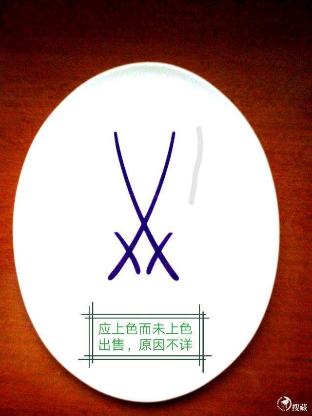 梅森瓷器等级划分-中国梅森瓷器|迈森瓷器|Meissen瓷器